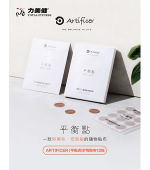 Artificer矿物胶布12贴/盒