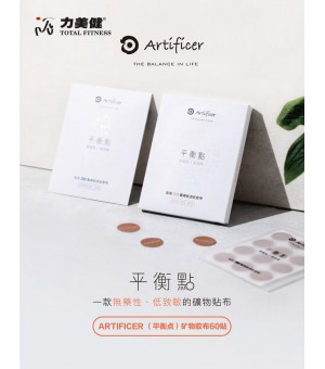 Artificer矿物胶布60贴/盒
