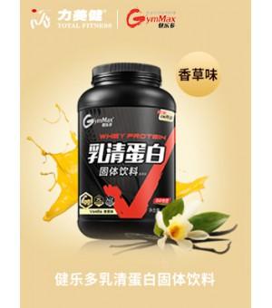 健乐多乳清蛋白固体饮料(香草味)