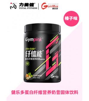 健乐多蛋白纤维营养奶昔固体饮料(榛子味)(420g)
