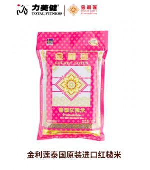 泰国红糙米1kg